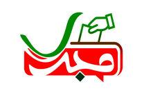 بررسی پرونده محمود احمدی نژاد در برنامه «مجری»
