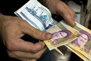 پرداخت عیدی بازنشستگان و مستمری بگیران سازمان تامین اجتماعی از امشب آغاز میشود