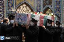 وداع با پیکر شهید محسن فخری زاده در حرم مطهر رضوی