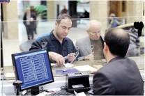 پرداخت سه هزار و 608 میلیارد ریال تسهیلات قرض الحسنه در بانک کارگشایی