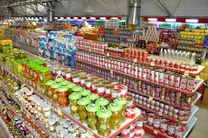 نظارت مستمر روی بازارهای کوثر در اصفهان