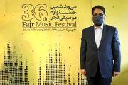پیام معاون هنری برای آغاز جشنوراه موسیقی فجر