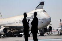 نرخ بلیت هواپیما در ایام اربعین ۱۴۰۰ اعلام شد