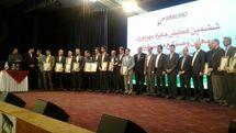 تجلیل ازفولاد مبارکه در همایش جایزه بهرهوری معادن و صنایع معدنی