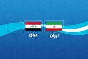 عراق به کاهش جریان آب از ایران اعتراض کرد