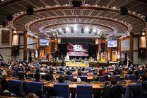 اختتامیه دومین جشنواره فیلم ۱۸۰ثانیهای بانک پاسارگاد برگزار شد