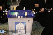 نتایج انتخابات مجلس در حوزه های تهران مشخص شد