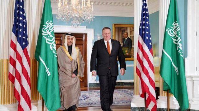 گفت و گوی وزیران خارجه آمریکا و عربستان درباره ایران