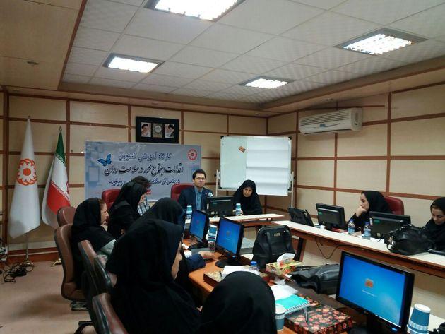 کارگاه آموزشی اقدامات اجتماعمحور در سلامت روان در کرمانشاه برگزار شد