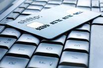 سقف حقوق در ارائه کارتهای اعتباری خرید کالا حذف شد