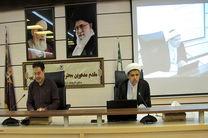بانوان برتر قرآنی شاغل در زندان های فارس تجلیل شدند