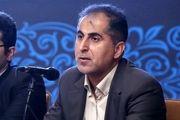 ایران در صنعت فضایی رتبه 11 جهان است