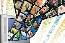تولید سریال جدید کرگدن در شبکه نمایش خانگی