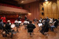 کنسرت آنلاین وحید تاج و رشید وطن دوست همراه با ارکستر سازهای ملی ایران