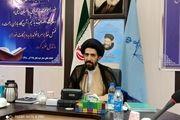 میزان شعب نامتعارف دادگستری کردستان به 57 درصد کاهش یافت