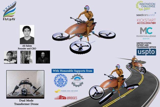 ساخت نخستین ربات خودروی پرنده در کشور