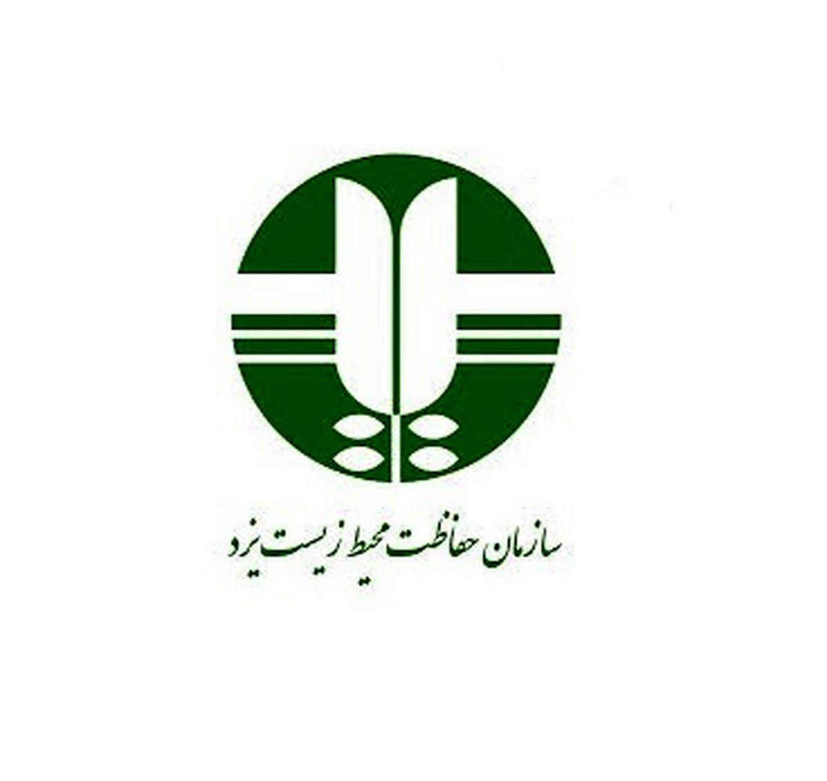 نشست هم اندیشی بین المللی با هدف پیشگیری از آلودگی آب و هوا به میزبانی یزد