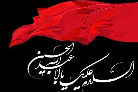 ممانعت آل خلیفه از برگزاری مراسم عزاداری ماه محرم