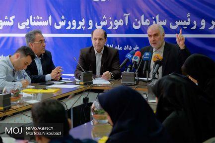 کنفرانس خبری ریاست سازمان آموزش و پرورش استثنایی