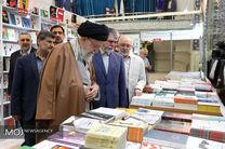 بازدید مقام معظم رهبری از سی و سومین نمایشگاه کتاب