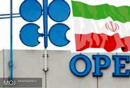 قیمت سبد نفتی اوپک برای چهارمین هفته متوالی کاهش یافت