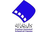 نشست تخصصی با عنوان «سینمای فلسطین؛ رویاهای یک ملت»