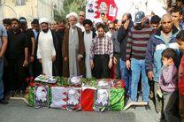 هجوم نیروهای آل خلیفه به تشییع کنندگان شهید «مصطفی حمدان»