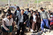 تولیت آستان قدس رضوی در مناطق زلزله زده خراسان رضوی حضور یافت