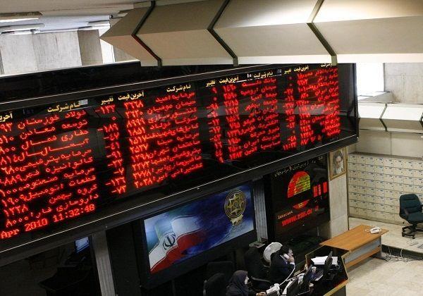 زمان دریافت وجوه ناشی از فروش سهام  از 3 روز کاری به 1 روز کاهش یابد