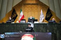 اولین جلسه بررسی صلاحیت وزیران پیشنهادی دولت سیزدهم با حضور رییس جمهوری