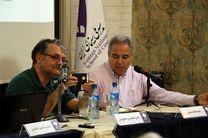 کندی و نقص عملکرد دولت در ساماندهی به فیلم کوتاه