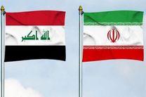 گسترش بیش از پیش همکاری های ارزی و بانکی میان ایران و عراق