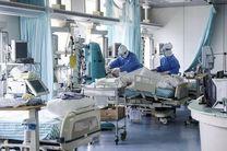 ثبت 675 ابتلای جدید به ویروس کرونا در اصفهان / بستری شدن 330 بیمار کرونایی