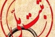 ثبت ملی معماری اصیل ایران در ایستگاه راه آهن جلال آباد رستاق