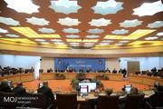 همایش استانداران سراسر کشور برگزار شد