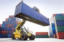 تجارت ۱۳.۷ میلیارد یورویی ایران و اروپا در سال ۲۰۱۶