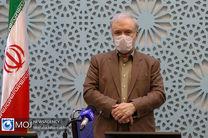 درخواست وزیر بهداشت از مردم برای کنترل پاندمی کرونا