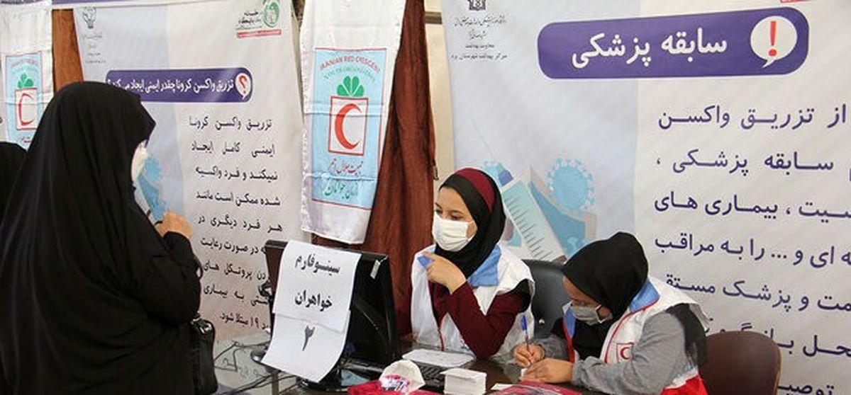 افتتاح یک مرکز واکسیناسیون در دانشگاه علم و هنر با حمایت هلال احمر یزد