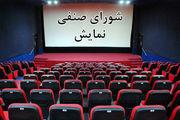 مرتضی شایسته دبیر  شورای صنفی نمایش شد/ سینماهای سرگروه این دوره انتخاب شدند