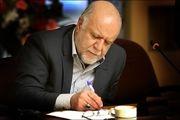 9 قرارداد نفتی ایران بعد از تشدید تحریم ها امضا شد