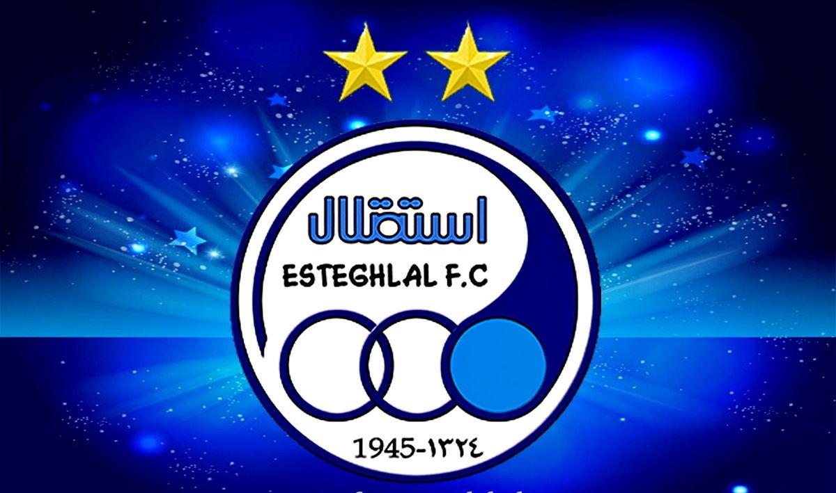 لیست آسیایی استقلال به فدراسیون فوتبال ایران و AFC ارسال شد