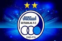 باشگاه استقلال بدهی صمد مرفاوی را پرداخت کرد
