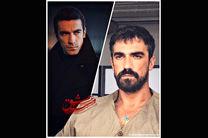 ابراهیم چلیکول نخستین بازیگر ترکیهای مست عشق شد