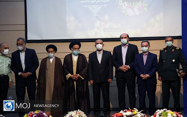 تکریم و معارفه استاندار تهران