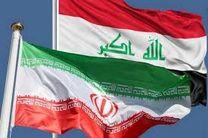 چهارمین کمیسیون مشترک اقتصادی توسعه همکاریهای ایران و عراق آغاز شد