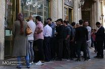 قیمت دلار تک نرخی 9 خرداد  افزایش یافت