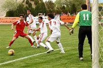 حریفان تیم ملی فوتبال هفت نفره در مسابقات انتخابی قهرمانی جهان مشخص شدند
