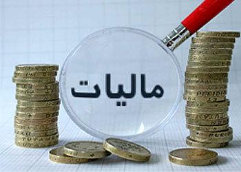 توسعه کشور در گروی پرداخت مالیات از سوی مودیان خرد و درشت است