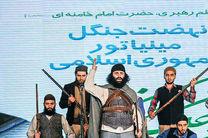 نتایج بازخوانی طرح های دوازدهمین جشنواره تئاتر بسیج گیلان اعلام شد