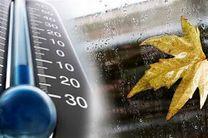 کاهش 3 درجه ای دمای هوا دراصفهان